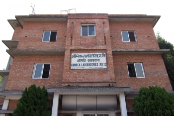 Omnica Factory