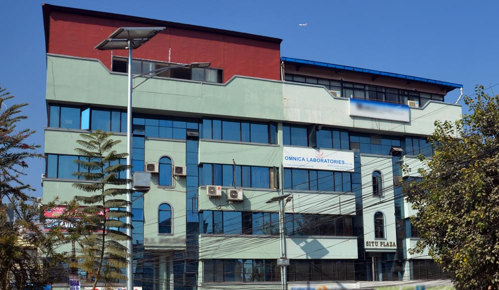 omnica-head-office